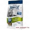 Happy Cat Fit & Well Adult Bárányos macskatáp 4 kg