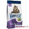 Happy Cat Fit & Well Best Age 10+ macskatáp 1,4 kg