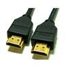 HDMI - HDMI kábel 20m
