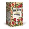 Heath&Heather Organic tea 40 g gránátalma
