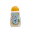 Herbária gyerek tusfürdő citromsárga 250 ml