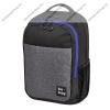 Herlitz Be.bag iskolai hátizsák, Be.clever - Grey melange