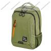 Herlitz Be.bag iskolai hátizsák, Be.urban - Chive green