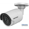 Hikvision DS-2CD2045FWD-I (6mm) 4 MP WDR fix EXIR IP csőkamera