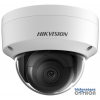 Hikvision DS-2CD2145FWD-I (6mm) 4 MP WDR fix EXIR IP dómkamera