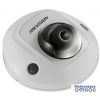Hikvision DS-2CD2523G0-IS (4mm) 2 MP WDR fix EXIR IP mini dómkamera; hangkimenet és mikrofon