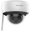 Hikvision IP dómkamera - DS-2CD2141G1-IDW1 (4MP, 4mm, kültéri, H265+, IP66, IR30m, ICR, DWDR, SD,audio, wifi)