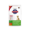 Hill's Canine Puppy Large Breed 11kg