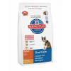 Hill s Hill's SP Feline Adult Oral Care Chicken 0,25 kg
