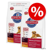 Hill's Science Plan Hill's Canine gazdaságos csomag - Healthy Mobility Small Breed (2 x 3 kg)