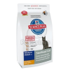 Hill's Science Plan Mature Adult Steril száraz macskatáp 1,5 kg