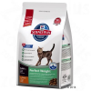 Hill's Sience Plan Hill´s Feline Perfect Weight - 8 kg