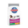 Hill's SP Puppy Small&Miniature Chicken 1,5 kg