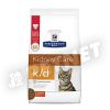 Hills PD Feline k/d Kidney Care 1,5kg