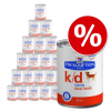 Hills Prescription Diet Hill´s Prescription Diet Canine 24 x 350/360/370 g - c/d Urinary Tract Health (24 x 370 g)