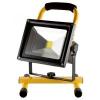 Home by Somogyi Home újratölthető LED fényvető (FLB 20)