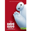Hős6os (DVD)