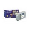 HP C4873A Tintapatron DesignJet 1050C, 1055CN nyomtatókhoz, HP 80 sárga, 175ml