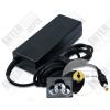 HP Compaq Evo 800 Series 4.8*1.7mm 19V 4.74A 90W cella fekete notebook/laptop hálózati töltő/adapter utángyártott
