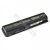 HP Compaq HSTNN-Q34C 10.8V 8800mAh 95Wh laptop akkumulátor