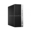 HP EliteDesk 800 G3 Tower | Core i5-7500 3,4|12GB|250GB SSD|1000GB HDD|Intel HD 630|W10P|5év (1HK29EA_12GBN250SSDH1TB_S)