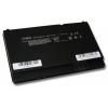 HP Mini-Note 1000 2350mAh Notebook Akkumulátor