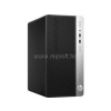 HP Prodesk 400 G4 Mini Tower | Core i3-7100 3,9|8GB|0GB SSD|1000GB HDD|Intel HD 630|W10P|3év (2SF75EA_W10PH1TB_S)