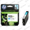 HP SUP HP No 935 XL C2P24AE tintapatron, cián, 825 oldal, 9,5 ml