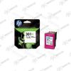 HP SUP HP Patron No301XL színes, 330/oldal