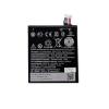 HTC B2PST100 gyári akkumulátor Li-Ion 2200mAh (Desire 530, 628, 650)