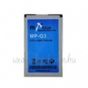 HTC BA S380 kompatibilis utángyártott akkumulátor (G3 Hero,  1150mAh, Li-ion)*