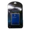 HTC BA S530 kompatibilis utángyártott akkumulátor (1200mAh, Li-ion, Desire S)*
