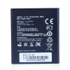 Huawei Ascend W1-C00 Akkumulátor 2020mAh