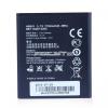 Huawei Ascend Y300C Akkumulátor 2020mAh