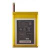 Huawei HB5P1 gyári akkumulátor (3000mAh, Li-ion, E589)*