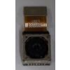 Huawei Honor 7 hátlapi kamera (nagy, 21MP)