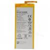 Huawei P8 2600 mAh LI-Polymer gyári akkumulátor