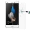 """Huawei P9 lite 2017 (5,2"""") prémium védőüveg, kijelzővédő fólia üvegből, karcálló edzett üveg, tempered glass, üvegfólia"""