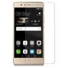 Huawei P9 Lite, Kijelzővédő fólia, ütésálló fólia (az íves részre NEM hajlik rá!), Tempered Glass (edzett üveg), Clear
