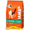 IAMS Adult Hairball Control System rich in Chicken 2.55 kg