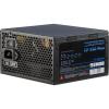Inter-Tech 550W Plus Combat Power (88882049)