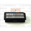 JC PREMIUM B20014PR levegőszűrő