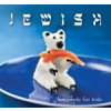 JEWISH FUN FOODS FOR KIDS