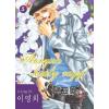 Ji Jong-Hi Annyira király vagy! 5.