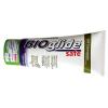 Joydivision BIOglide Safe vízbázisú síkosító (100 ml)