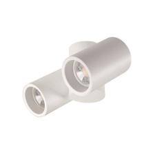 KANLUX BLURRO lámpa, 2xGU10 CO-W, GU10 dekoráció