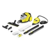 Karcher SC 5 EasyFix Iron kit (1.512-533.0)