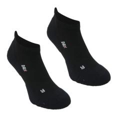 Karrimor férfi futózokni - Karrimor 2 Pack Running Socks Mens Black