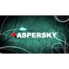 Kaspersky Antivirus HUN 5 Felhasználó 1 év online vírusirtó szoftver