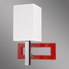 KEMAR RIFFTA R fali lámpa 1xE14/60W